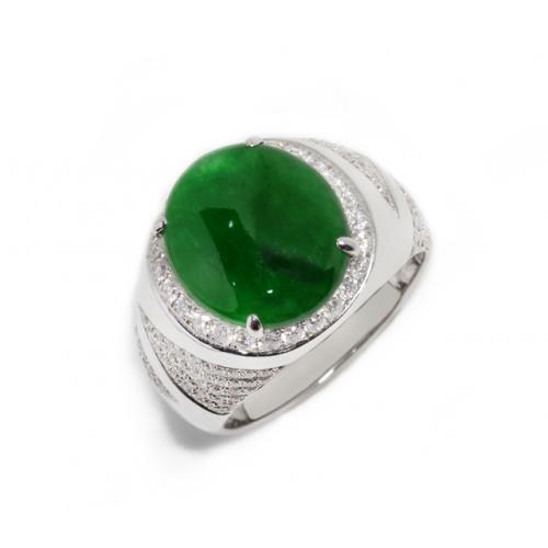 'A' Grade Round Jade Diamond Ring (750 White Gold)
